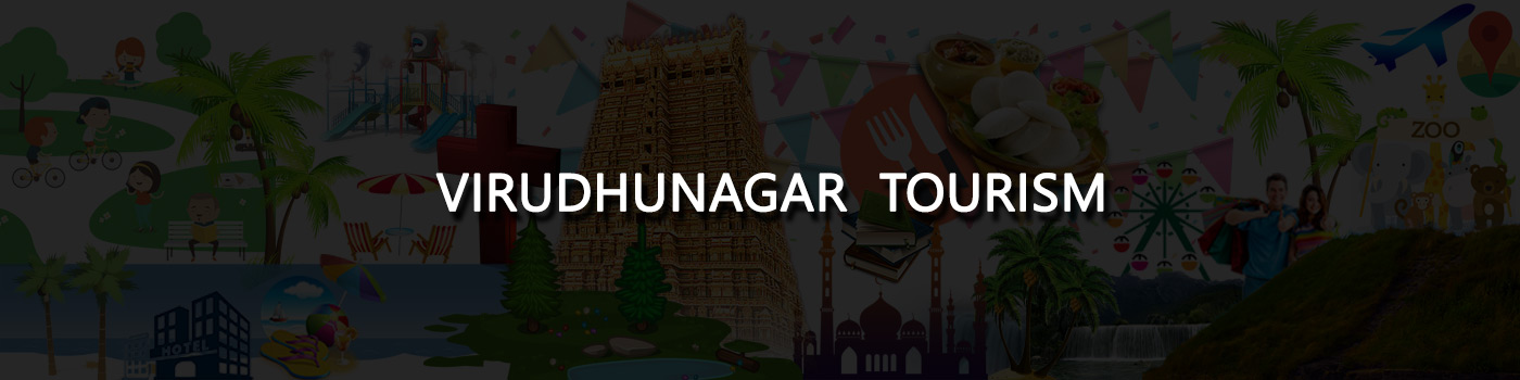 Virudhunagar Tourism
